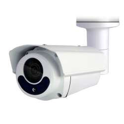 CCTV AVTECH DGM 2605 Outdoor 2 MP